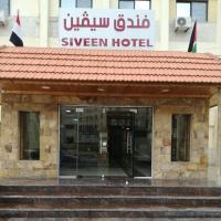 Siveen Hotel