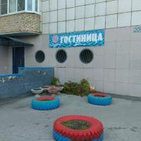 Лабиринт, отель в городе Ракитовка