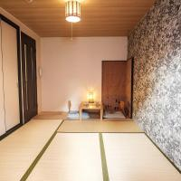 Domir Inari / Vacation STAY 74923