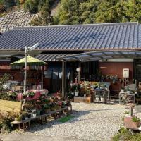 Tsugoe's House Villa / Vacation STAY 74618