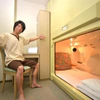 Capsule&Spa Grand Sauna Shinsaibashi / Vacation STAY 74532