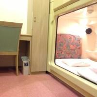 Capsule&Spa Grand Sauna Shinsaibashi / Vacation STAY 74528