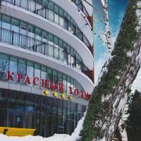 Sanatoriy Krasny Kholm, hotel in Mikhaylovskoye