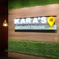 Kara's Pension House, hotel sa Tuguegarao City