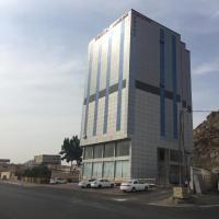 Kol Alayam Hotel, hotel em Meca