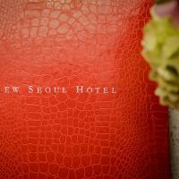 New Seoul Hotel, hotel in Koreatown, Los Angeles