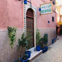 Hôtel Dar Youssef, hotel in Medina, Marrakesh