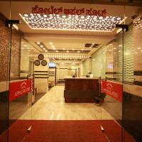 Hotel Apple Suites, hotel in Bangalore