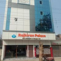 Rajkiran Palace Hotel & Restaurant