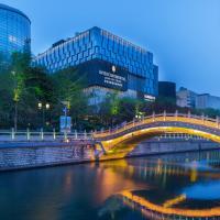 Intercontinental Jinan City Center, an IHG Hotel, отель в Цзинане