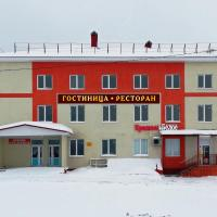 Гостиница Нарыстау