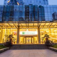 Holiday Inn Nanchang Riverside, an IHG Hotel, hôtel à Nanchang