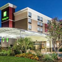 Holiday Inn Houston SW-Near Sugar Land