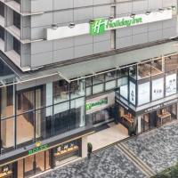 هوليدي إن غولدن مايل، فندق في هونغ كونغ