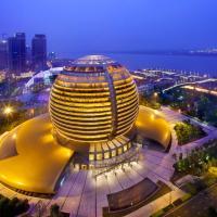 InterContinental Hangzhou, an IHG Hotel, hotel in Hangzhou
