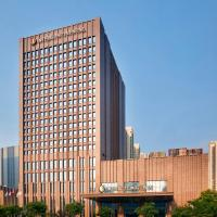 InterContinental Tangshan, hotel in Tangshan