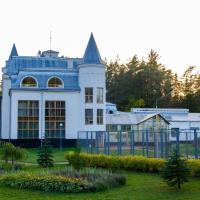 Holiday Park Krupenino, отель в Витебске