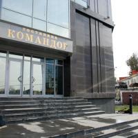Отель Командор