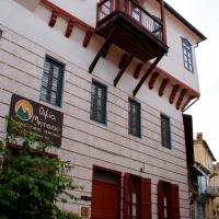 House Mitsiou Traditional Inn, отель в городе Арнея