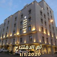 Masat Alsharq Furnished apartments, hotel in Jeddah
