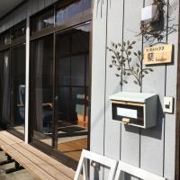 ゲストハウス蘖6畳, hotel in Kitakami