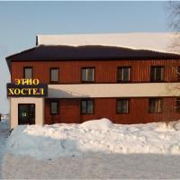 EtnO Hostel