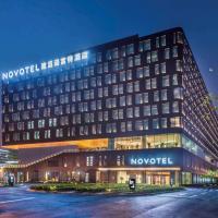 노보텔 상하이 훙차오(Novotel Shanghai Hongqiao)