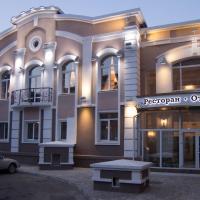 Отель на Набережной, отель в Благовещенске
