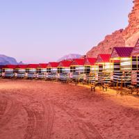 Rainbow Camp, hotel in Wadi Rum