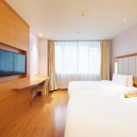 Hanting Hotel (Dalian Development Zone Light Rail Station)