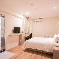 Elan Hotel (Shanghai Hongqiao Airport Beidi Road)