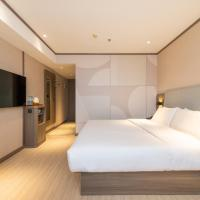 Starway Hotel(Xi'an Banpo Metro Station), отель в Сиане