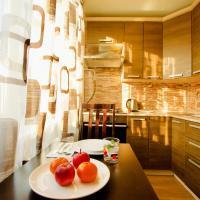 KvartiraSvobodna - Apartments Park Gorky
