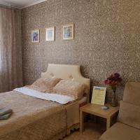 Apartments at Isaichienko 18, hotel in Yurga