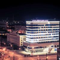 Mercure Saransk Center, отель в Саранске