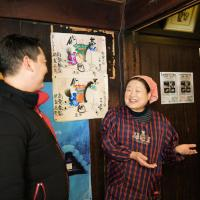 新規掲載 タイムスリップ体験!戻りたくなる宿-白川郷よきち, hotel in Shirakawa
