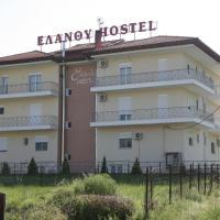 Elanthi Hostel kastoria