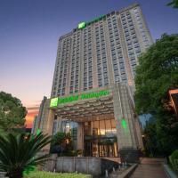 Holiday Inn Shanghai Jinxiu, an IHG Hotel โรงแรมในเซี่ยงไฮ้