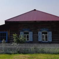 Сибирская Гавань