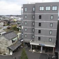 HOTEL SOSHA, hotel near Ibaraki Airport - IBR, Ishioka