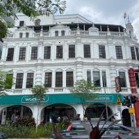 Hotel AL Amin