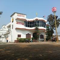 vindhyvasini guest house