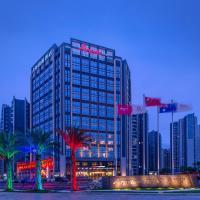 Guangzhou Argyle Hotel Nansha