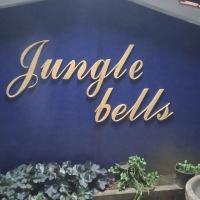 Jungle Bells Residency