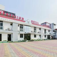 Capital O 69830 Hotel Impression And Banquets