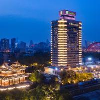 Holiday Inn Wuhan Riverside, hotel in Wuhan