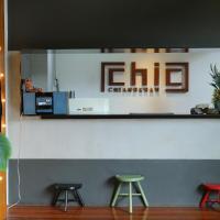 Chic Chiangkhan Hotel โรงแรมในเชียงคาน