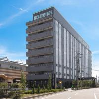 Hotel Route-Inn Osaka Kishiwada -Higashikishiwada Ekimae Kansai Airport-, hotel in Kishiwada