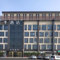JI Hotel (Shanghai Hongqiao Airport Tianshan West Road), hotel near Shanghai Hongqiao International Airport - SHA, Shanghai