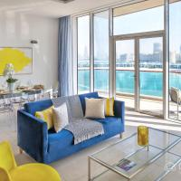 Dream Inn Dubai Apartments- Tiara Palm Jumeirah